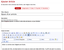 Cette copie d'écran montre à quel point il est facile de créer un article optimisé pour le référencement sur un site Solgema. L'éditeur de texte permet d'intégrer des liens, des textes et des images sans connaissances.
